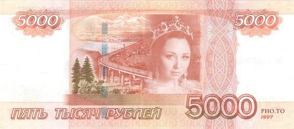 Елизавета Туктамышева - Страница 48 G8bcK8K9Jvo