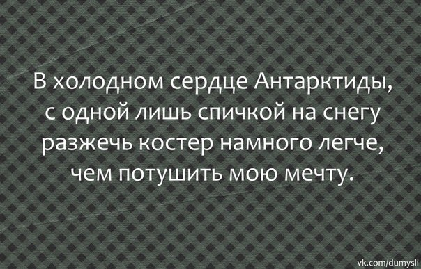 https://pp.vk.me/c628822/v628822228/4fb9f/p5l8ll32ywM.jpg