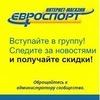 ЕВРОСПОРТ г. Пермь