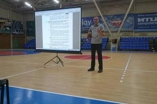 судейский семинар в Комсомольск-на-Амуре