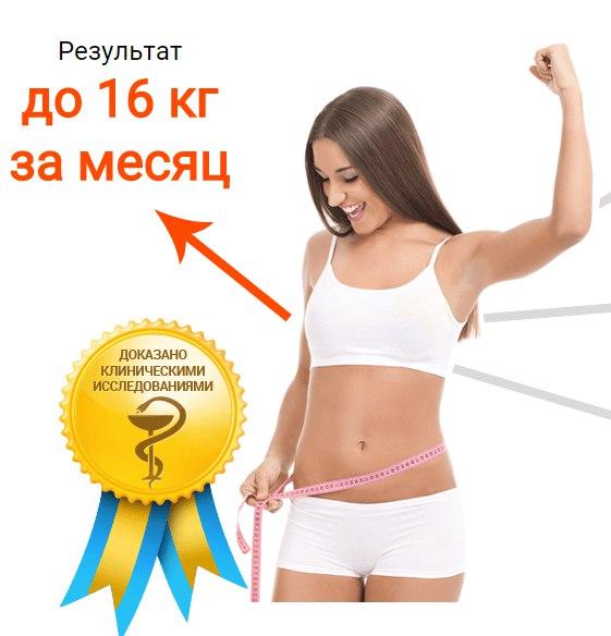 Как похудеть после приема гормональных препаратов?
