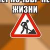 Почвоведы Иркутск.