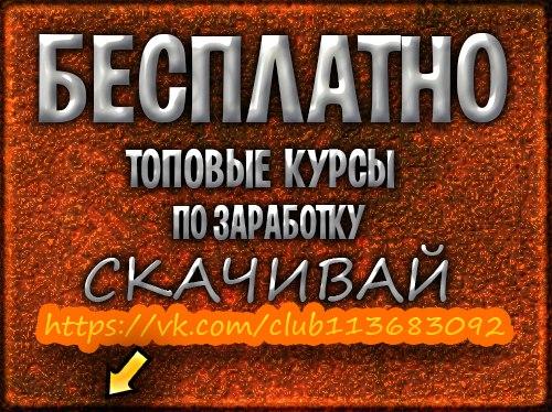 скачать террария 1.3 русская версия через торрент