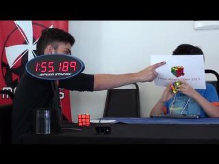 Мальчик собрал кубик Рубик за 30 секунд с ЗАКРЫТЫМИ ГЛАЗАМИ!