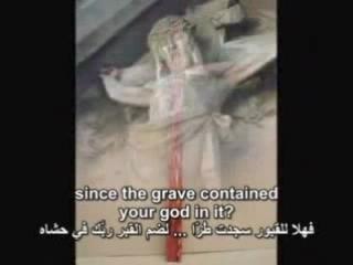 قصيدة ابن القيم الجوزيه التى هزت النصارى Ibn al-Qayyim Aljos - vidéo dailymotion