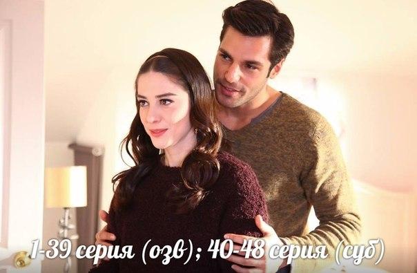 Вишнёвый сезон 49 серия смотреть онлайн на русском