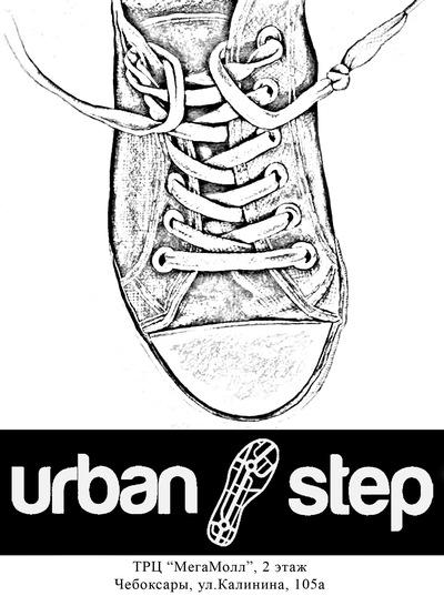 4feb2761e089 URBAN SHOP   Urban Step   ВКонтакте