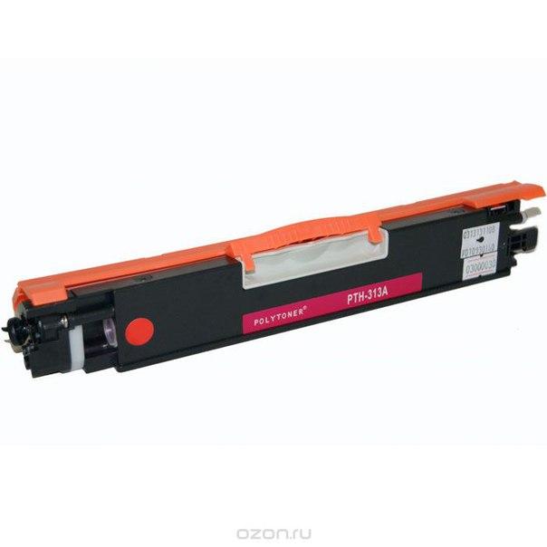 hp-color-laserjet-pro-m476nw-kartridzh