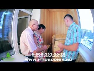 Кедровая бочка от компании Фитородник (рекламный сюжет ролик видеосъемка в Новосибирске)