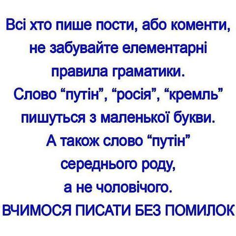 """59-й """"путинский гумконвой"""" вторгся на территорию Украины - Цензор.НЕТ 60"""