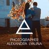 Фотограф•дизайнер•художник•ALEXANDRA LYALINA