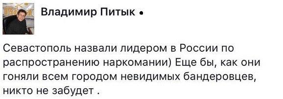 Оккупанты в Крыму сожгли в печи 1,7 тонны украинских и польских продуктов - Цензор.НЕТ 2696