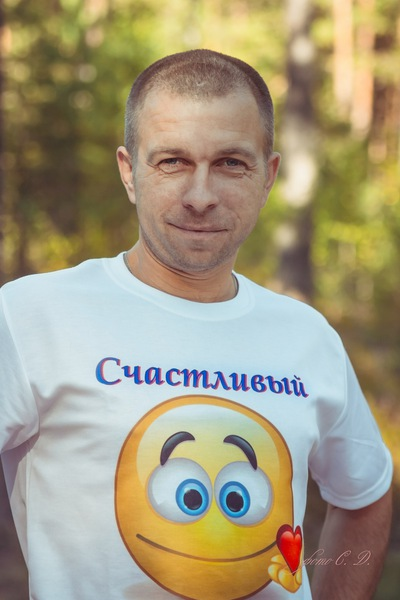 Виталий Давиденко
