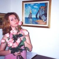 Елена Бледных