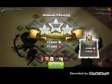 Успішна атака на КВ в Clash of Clans на 3 зірки