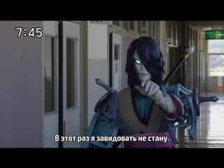 [dragonfox] Shuriken Sentai Ninninger - 43 (RUSUB)