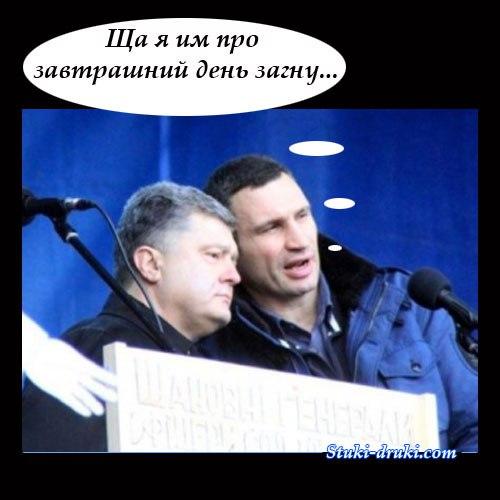 Один из активных участников незаконного референдума в Крыму получил годичный срок в Киеве - Цензор.НЕТ 8598