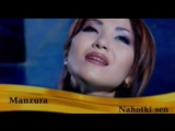Manzura - Nahotki sen   Манзура - Нахотки сен