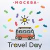 Travel Day 2016