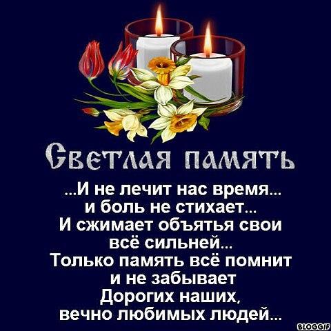 https://pp.userapi.com/c628822/v628822771/205a7/LV5vnBsOjCA.jpg