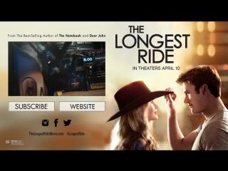 Дальняя дорога/The Longest Ride (2015) ТВ-ролик №3