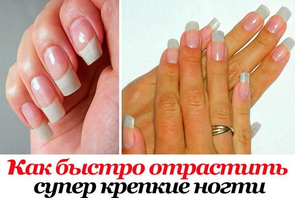 Как сделать крепче ногти