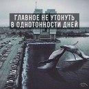 Еламан Ахметов фото #14