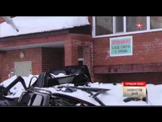 Телеканал «Звезда» осветил происшествие в Губкинском