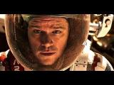 Марсианин / The Martian (2015)   Русский промо-ролик (promo)