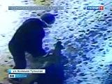 В Москве мужчина сломал женщине ноги и изуродовал ее бритвой на глазах у прохожих.