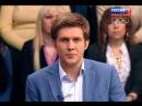 Отшельница Агафья Лыкова