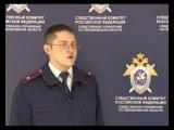 следователи о пытках зека Князева на ИК-2 #Екб