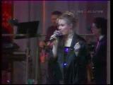 Инна Афанасьева - Я нiкому цябе не аддам - 1990 год