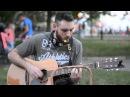 Александр Пирлик - Shape of my heart (cover Sting)