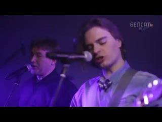TonqiХod і Сяргей Пукст — «Марозная» (live)