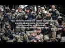 Священная война Новороссия