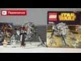 Конструктор лего звездные войны 75040 |Стар Варс | Lego Star Wars 75040 General Grievous' Wheel Bike
