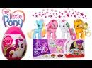 Киндер Сюрприз Май Литл Пони игрушки для девочек Мой маленький Пони Видео для детей Surprise eggs