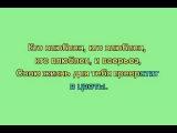 Пугачева Алла - Миллион алых роз (караоке)