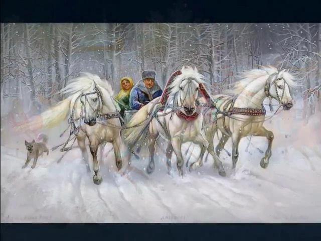 Три белых коня (Чародеи) | НОВОГОДНИЕ ПЕСНИ (с субтитрами)