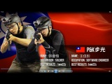 2015 WORLD CUP EXTREME SHOOTING COMPETITION FINALS - P&ampK (TW)