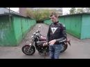 V-MAX. Первый мотоцикл. Обзор мотоцикла Yamaha Vmax 1200