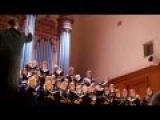Камерный хор Московской консерватории - Ноктюрн (сл. Роберт Рождественский)