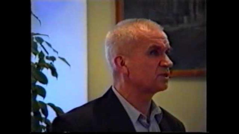 Зазнобин В М 1997 04 24 Методы концентрации управления в обществе