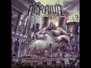 Acrania - A Gluttonous Abomination (Lyrics in Motion)
