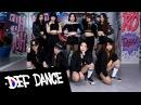 댄스학원 No 1 4MINUTE 포미닛 CRAZY 미쳐 KPOP DANCE COVER 데프수강생 월말평가 방송댄스 안무 가