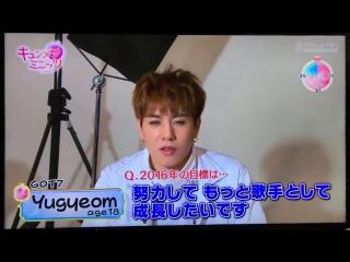 [VIDEO] Интервью Югёма за кулисами фотосъёмки для первого японского полноформатного альбом GOT7 -