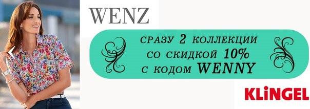 6905ea4b53346 Товары для женщин. Интернет магазины одежды европы