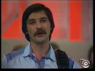 ВИА Верасы - Малиновка(1980)