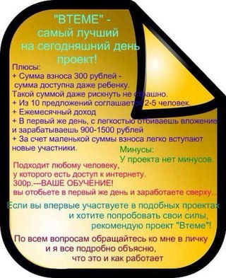 диагностическая работа 1 по русскому языку 4 октября 2012 года 11 класс вариант 3 ответы